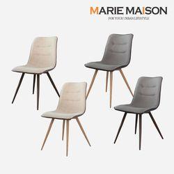 루페 가죽 에펠 체어디자인의자 2개
