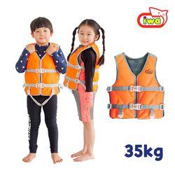 아이와 수영조끼 35kg  어린이 구명조끼