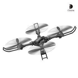 iDrone i5 접이식 드론 쉬운비행 스마트 자동고도