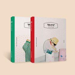위매거진 1호 옷편(2017년 3월호)