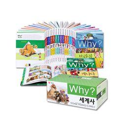 why세계사학습만화(전25권)