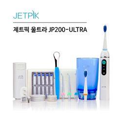 제트픽 치실구강세정기 울트라JP200-Ultra