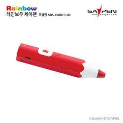 레인보우 세이펜 (SBS-1000 32GB)