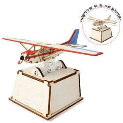 DIY가속도반응 흔들이-경비행기(TM-118)