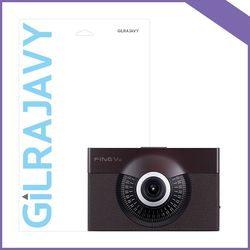 파인뷰 X30 블랙박스 BBAR 액정보호필름 (2매입)