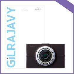 파인뷰 X30R 블랙박스 BBAR 액정보호필름 (2매입)