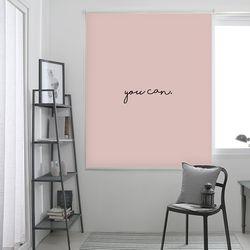 유캔-핑크 롤스크린R972(사이즈선택필수)