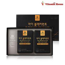 마이블랙커런트 감마리놀렌산 1세트(30캡슐2)