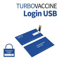 보안 USB - 비밀번호 설정 로그인 USB Pro 16GB 카드