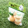 부활절 달걀2구 사각택 20개(비닐포함)- 병아리(그린)