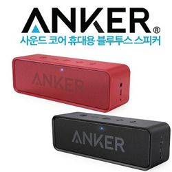 [STEP4인증필수] ANKER 사운드코어 블루투스 스피커 A3102