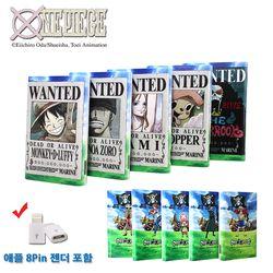 원피스 정품 신세계 수배서 보조배터리 5종 택1