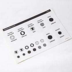 사라사 b2c 런더리 보틀 S 전용 라벨 - 화이트