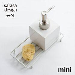 사라사 b2c 세라믹 보틀 mini(200ml) - 로션타입