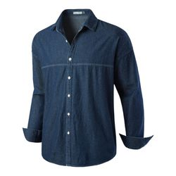 [모니즈] 클래식 오버 데님셔츠 SHT763