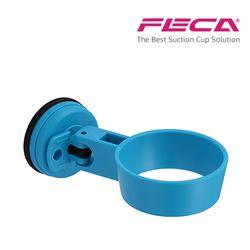 [페카코리아] D7 다용도 컵걸이-블루