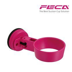 [페카코리아] D7 다용도 컵걸이-핑크