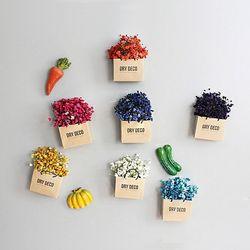 드라이플라워 쇼핑백모양 냉장고자석 (안개꽃)