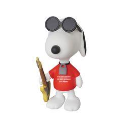 Punk Snoopy (PEANUTS Series 4)
