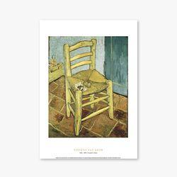 Vincent Chair - 빈센트 반 고흐 004
