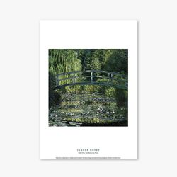 The Water-Lily Pond - 클로드 모네 001