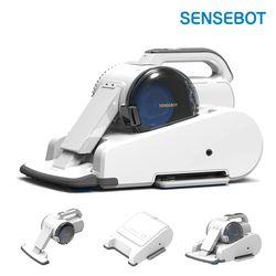 센스봇 스마트 물걸레 로봇청소기 핸디청소기 H7500