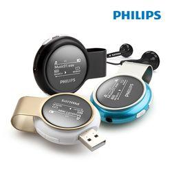 MP3 플레이어 필립스 SA5608 8G