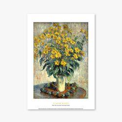 Artichoke Flowers - 클로드 모네 021