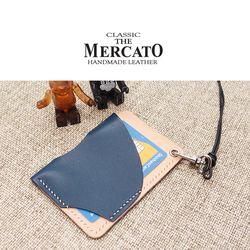 [메르카토]비대칭목걸이지갑 만들기 가죽공예DIY