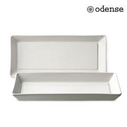 [odense] 오덴세 아틀리에 노드 직사각접시(대)