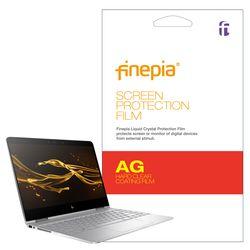 [HP]엘리트북 850 G4 시리즈용 저반사 지문방지필름