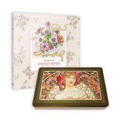 아르누보 색연필 36색(틴) 어여쁜 꽃말 컬러링북 세트