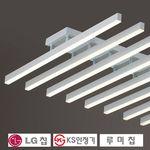 LED 오르간 직부 9등 일자형 계단형