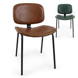 Leno 레노 디자인 의자