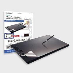 와콤 Intuos Pro Medium전용 종이질감 액정보호필름
