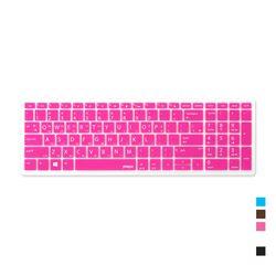 [HP]프로북 450 G5-2XG24PA용 문자인쇄키스킨(HP21)
