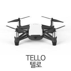 [예약판매][DJI RYZE] 텔로 셀피드론 셀카드론 TELLO