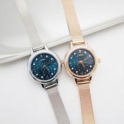 [디자인시계] 별 헤는 밤 메쉬시계(2colors)