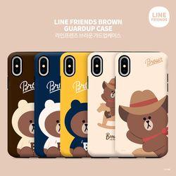 LINE FRIENDS정품 목마&후드브라운 가드업 시리즈
