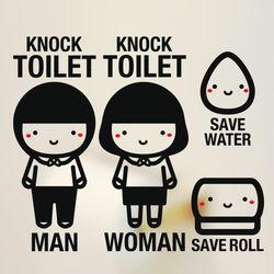 상쾌한화장실4