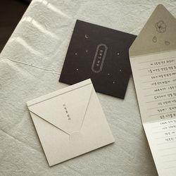[카드세트M 랜덤증정] 메세지 폴딩 카드 세트 (4매 SET) - S