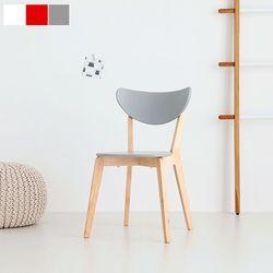 RAMIRA 의자