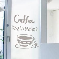 cs333-커피한잔유리문시트지