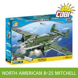 스몰아미 NORTH AMERICAN B-25 5541