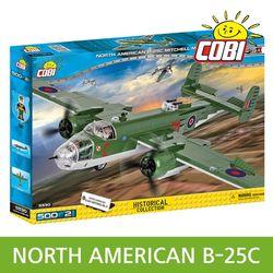 스몰아미 NORTH AMERICAN B-25 5530