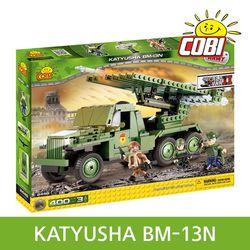 스몰아미 BM-13 KATIUSZA 2448