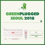 그린플러그드 서울 2018 1일권 + 이태리숍 치약칫솔