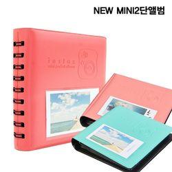 인스탁스 new mini2단앨범