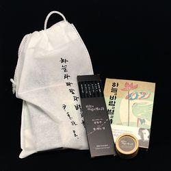 별 헤는 밤 세트(초판본 시집+연필세트+북클립세트)