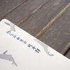 하늘과 바람과 별과 시 전자파 차단 메탈 스티커